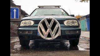 Замена охлаждающей жидкости Volkswagen GOLF 3