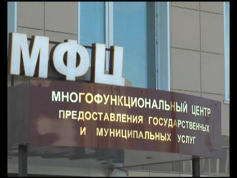 Призовое место – за МФЦ, презентация – за «Нурлат-ТВ»