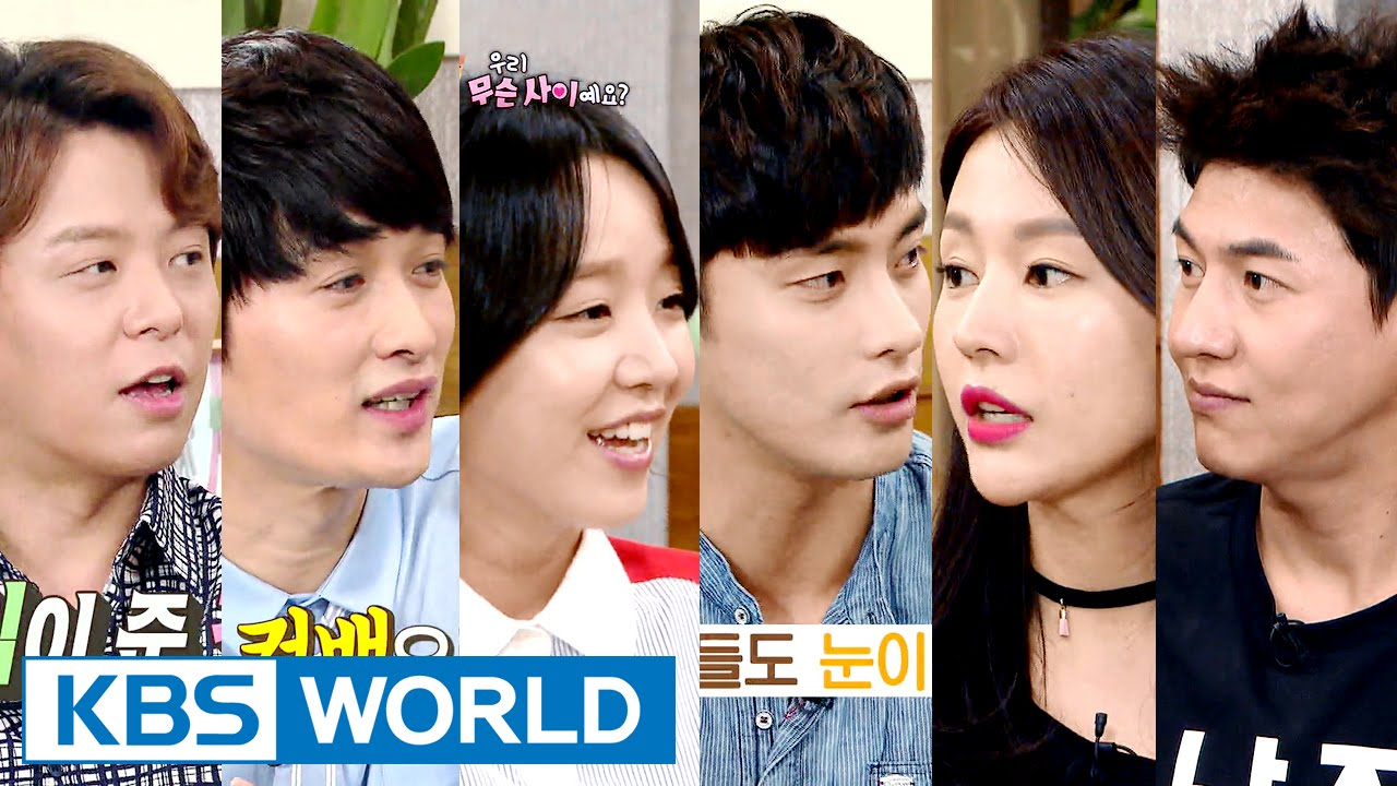 Happy Together Unique Couples Special Eng 2016 07 07 Youtube