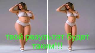 4 упражнения для похудения