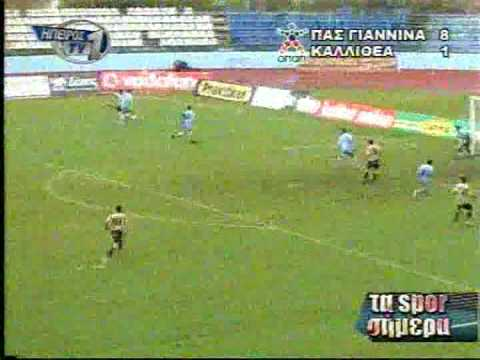 PAS Giannena - Kalithea 8-1, 25 Ian 2009 Travel Video