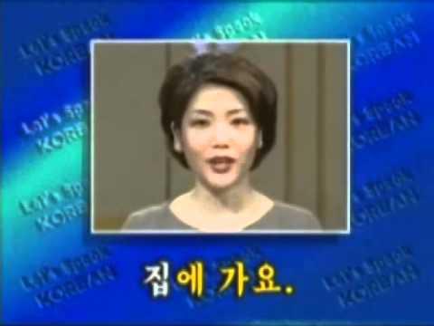 Cùng học tiếng Hàn Quốc bai 11 P1