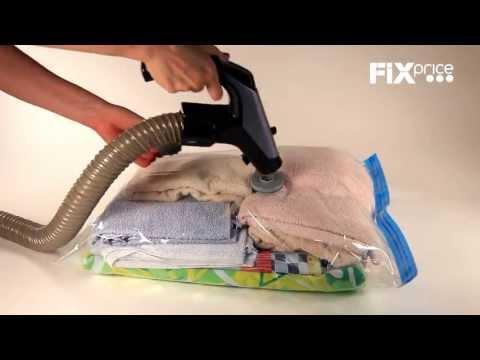 Вакуумный Пакет Для Хранения Одежды И Вещей(60X80)из YouTube · С высокой четкостью · Длительность: 50 с  · Просмотры: более 4.000 · отправлено: 15.05.2013 · кем отправлено: AgmaShop