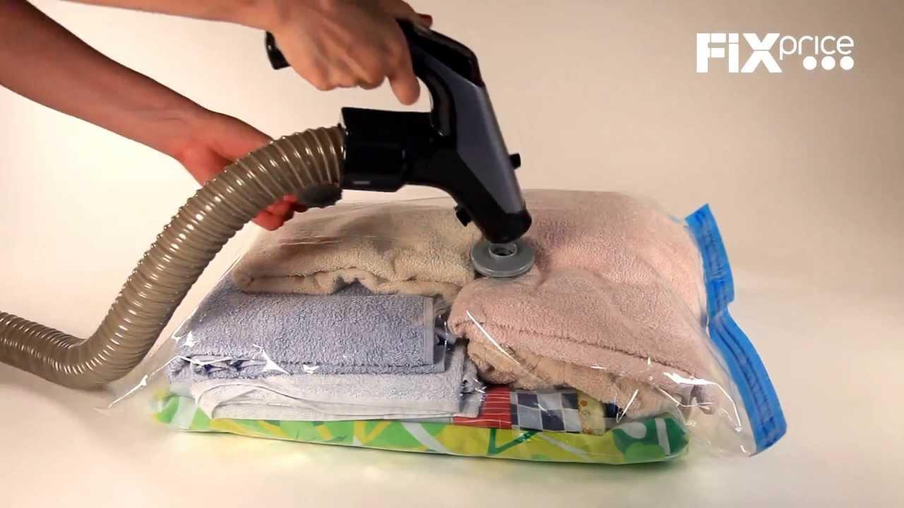 Вакуумная упаковка кролика по 1 шт. в вакуумные пакеты. - YouTube