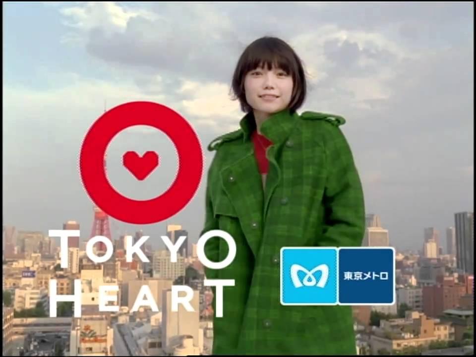 東京メトロ TOKYO HEART ...