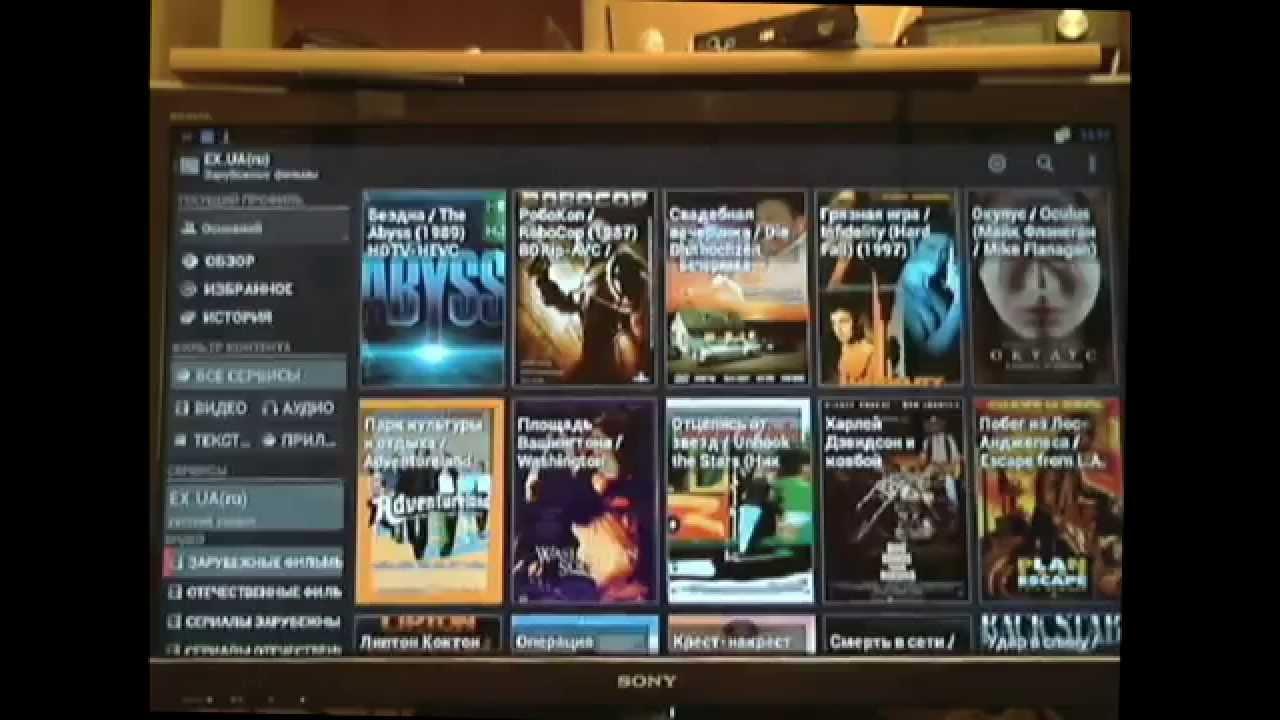 Плагин для просмотра фильмов в интернете скачать.