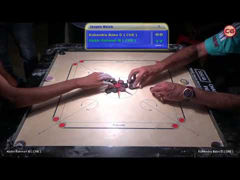Kubendra Babu D  vs Abdul Rahman M Set 1India Cements 58th Tamilnadu State Carrom 2017