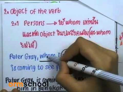 ormEng2 : Relative Clause