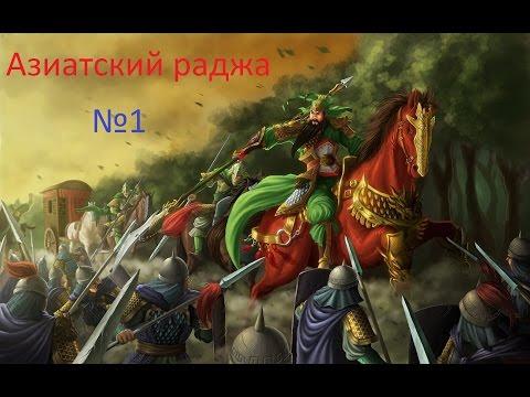EUROPA UNIVERSALIS 4 ► Запорожская сечь - часть 1