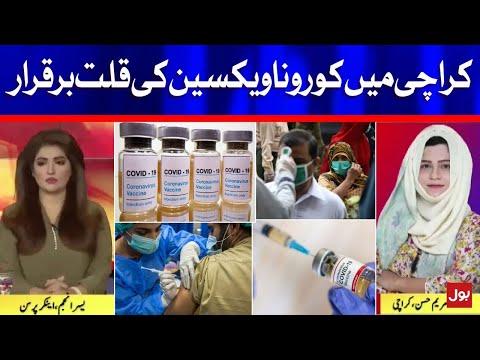 COVID-19 vaccine shortage persists in Karachi
