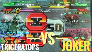 Rirafa pada permainan ini menggunakan fighter Triceratops dengan st...
