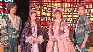 2017年10月8日(日)~11月18日(土)帝国劇場にて 2017年11月28日(火...