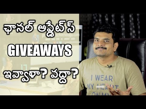 Prasad tech in telugu Channel updates & giveaways ll in telugu ll