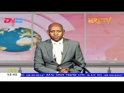 Midday News in Tigrinya for June 3, 2020 - ERi-TV, Eritrea