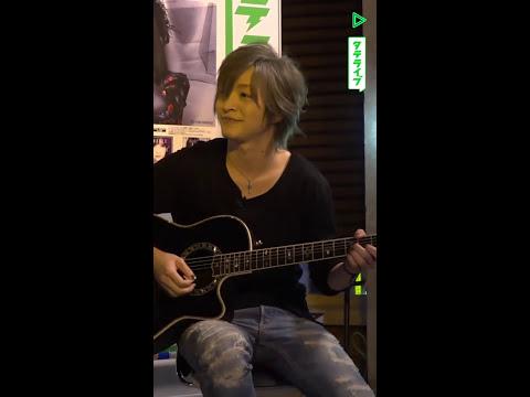 Cradle of Eternity - Yuko Suzuhana (Leda on guitar)