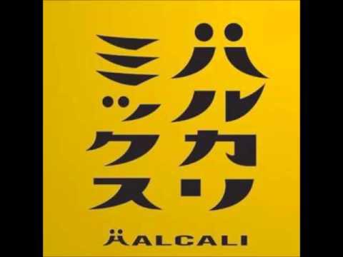 Halcali -  Peek A Boo DJ Mitsu the Beats Remix