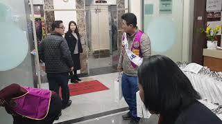 계룡대라이온스클럽 지역봉사 사랑의사다리2