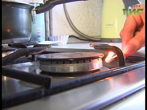 Определилось, кому жители Самарской области будут платить за газ