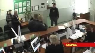 Ограбление банка Россельхозбанка