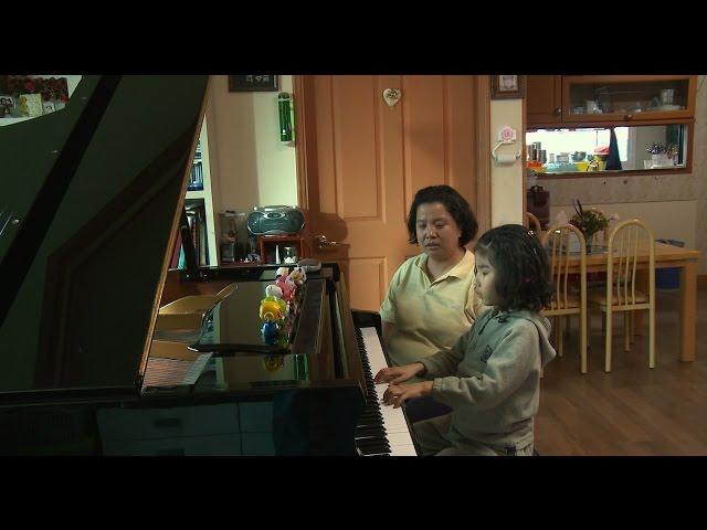映画『奇跡のピアノ』予告編