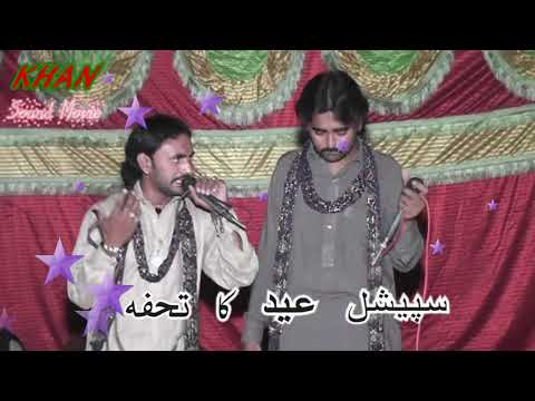 Fiaz Ali and Younis  Eid Gift (8) By Khan Eco Sound and Movies