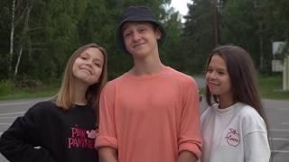Когда мы были молодыми | фильм 1 отряда 2 смены 2018
