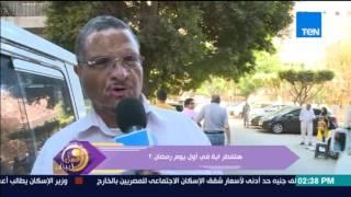 عسل أبيض - تقرير: هتفطر ايه أول يوم في رمضان