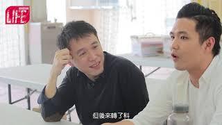 【國度復興報香港】從師生變同事 十載同行信仰路