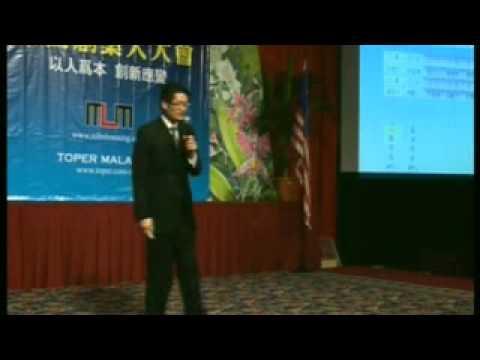 PSE 創辦人李俊達 Jacky Lee 馬來西亞演講