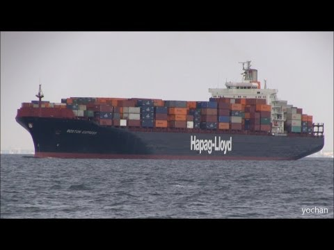 Container ship: BOSTON EXPRESS (Hapag-Lloyd) Flag: Germany [DE] IMO: 9036909, MMSI: 211207740