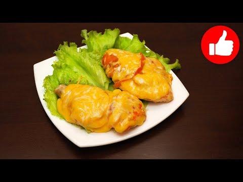Куриное филе с сыром и помидорами в мультиварке