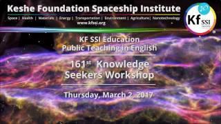 161st Knowledge Seekers Workshop, March 2, 2017
