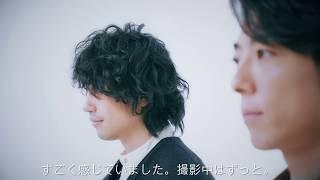 齊藤工が監督を務める初の長編映画『blank13』が2月に公開される。主演...