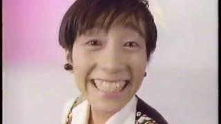 販売期間、1990年6月-1997年4月 出演、相原勇.