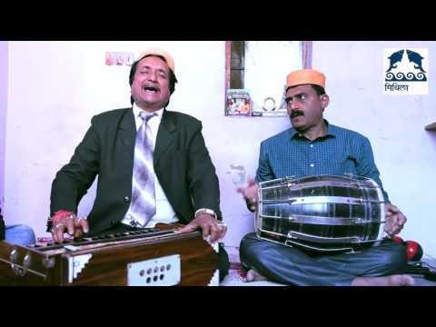 Lalit Narayan Jha talks with prominent Maithili Folk singer Suresh Pankaj.