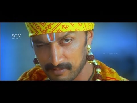 Sudeep and Tennis Krishna Fooled Lady Comedy Scenes | Veera Madakari Kannada Movie