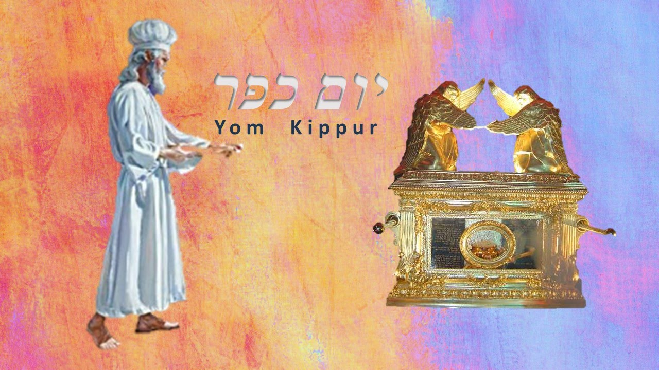 a study on yom kippur Insights, essays and readings about yom kippur, its history, prayers and significance.