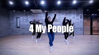 4 My People Missy Elliott Sookki Choreography