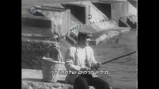 Yehoram Gaon - Rosa              יהורם גאון - רוזה