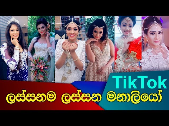 Most Beautiful Brides | Sri Lankan Bridal Looks | TikTok 🇱🇰