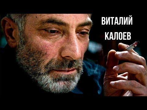 Калоев о катастрофе в Шереметьево, Sukhoi Super Jet,  убийстве, тюрьме  и счастье