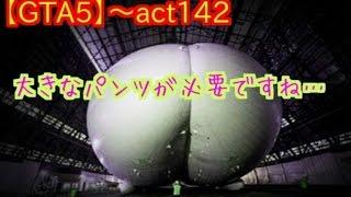 三四郎から提案された鬼ごっこをウチでもやってみましょう~♪ SHAREfact...