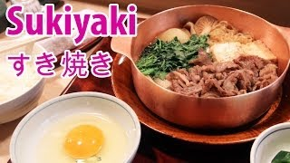 Luxury Japanese Sukiyaki (すき焼き) at Yoshihashi (よしはし)