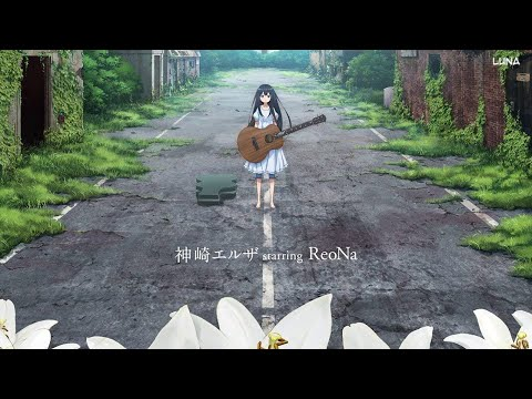 Sword Art Online Alternative: Gun Gale Online Insert Song Collection by ReoNa