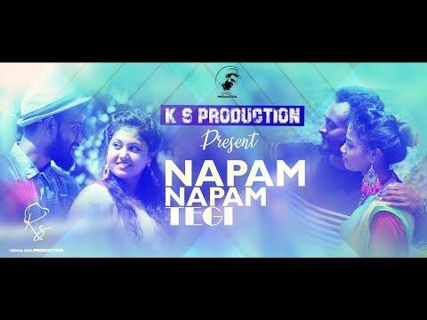 NAPAM NAPAM TEGI ( SANTHALI COVER SONG ) FULL VIDEO