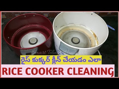 HOW TO CLEAN RICE COOKER IN TELUGU|#RICECOOKERCLEANING | KITCHEN CLEANING TIPS IN TELUGU