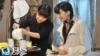 セイラ(志田未来)は千恵子(樋口可南子)から給料をもらった。それは、セイ...