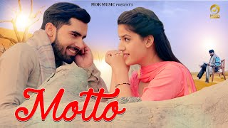 Motto || Sanjeet Saroha || R Maan & Pranjal Dahiya || New Latest Haryanvi Song 2020 || Mor Music