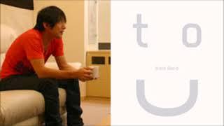 "【to U】"""" 歌詞に対する想い """" 桜井和寿が語る bank band salyu 小林武史"