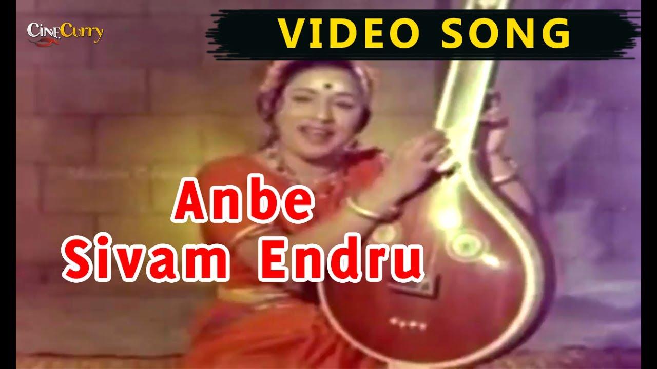 karaikkal ammaiyar video songs